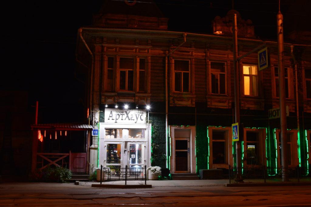 Nuestro Hotel en Irkutsk