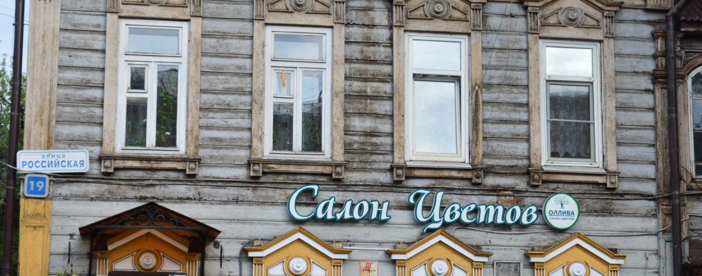 Irkutsk, una visita exprés al corazón de Siberia