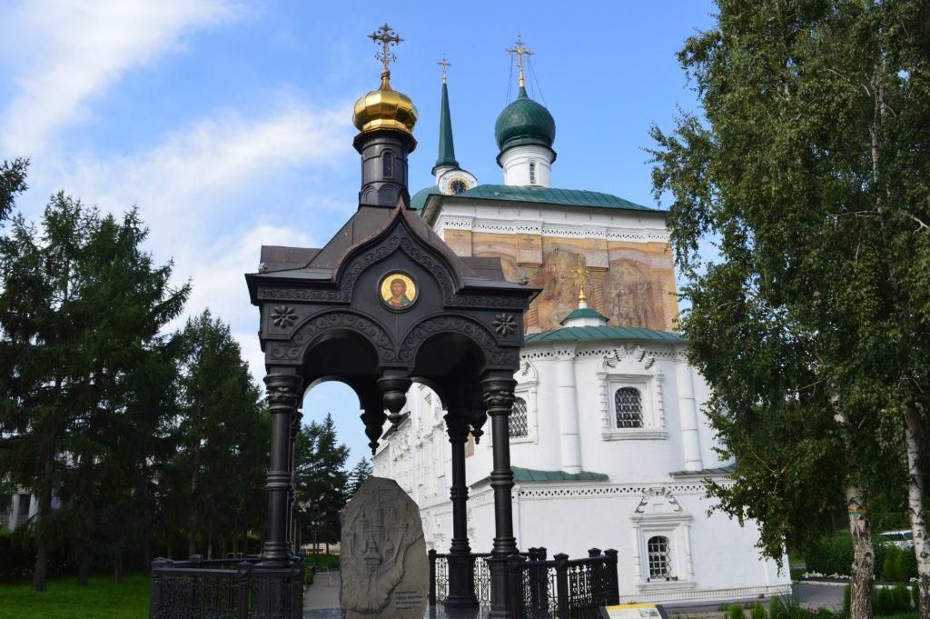 Que ver en Irkutsk