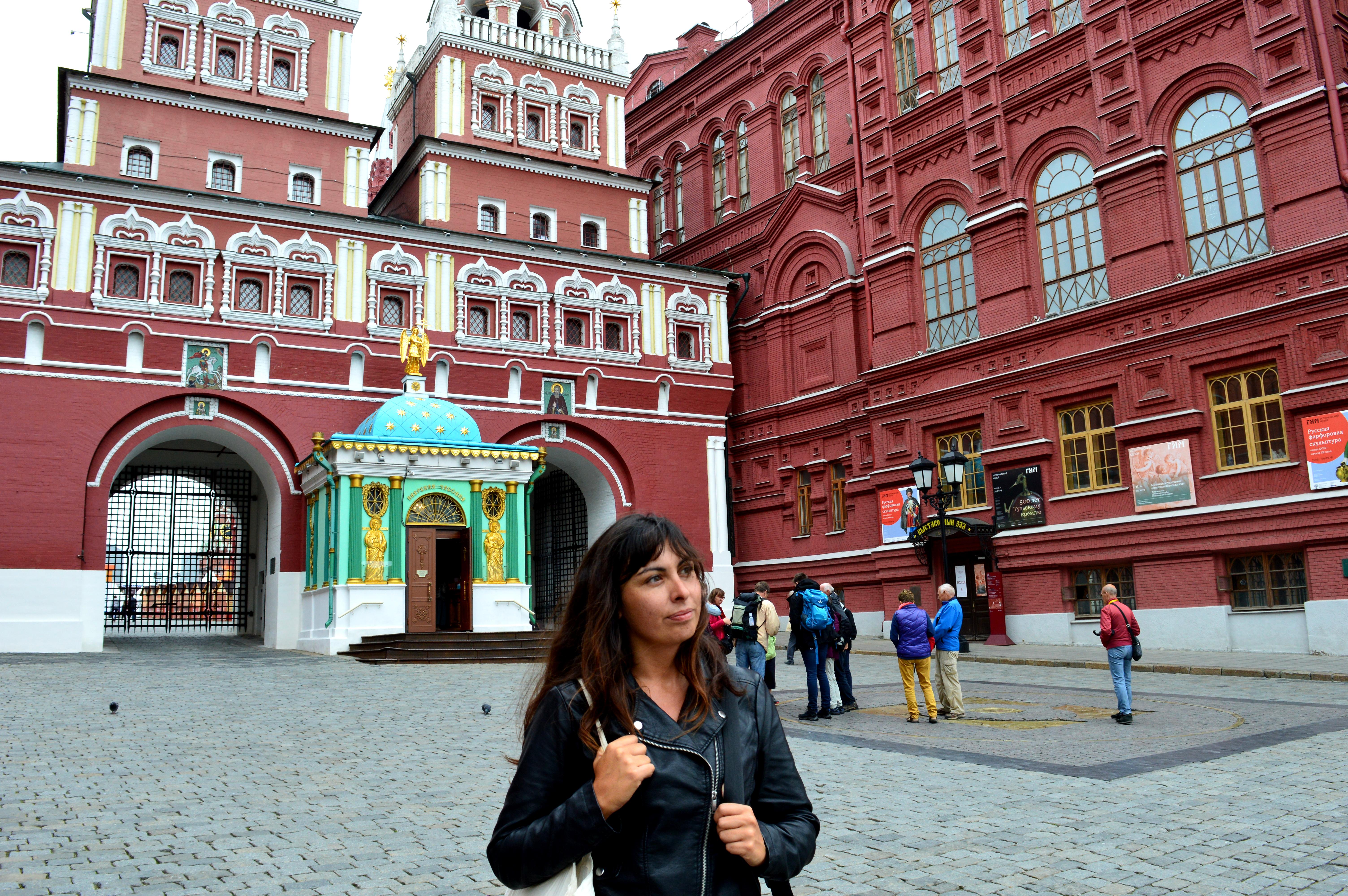 Centro de Moscú en el transmongoliano 2019