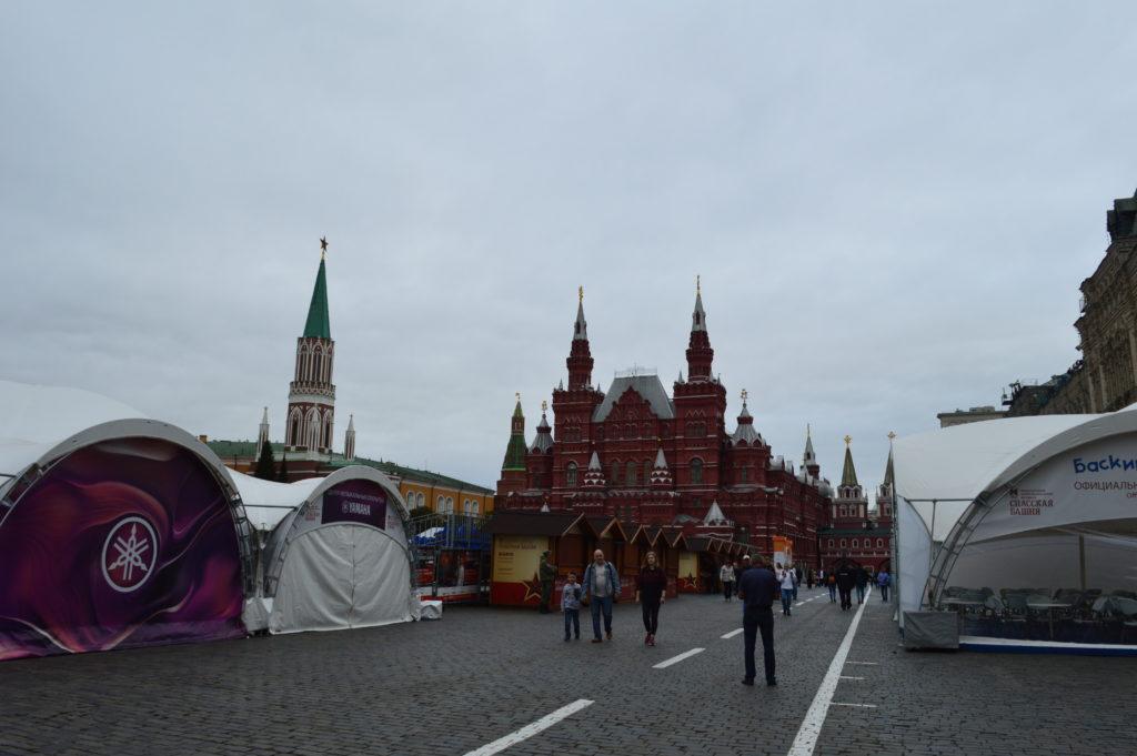 Lluvia en el centro de Moscú