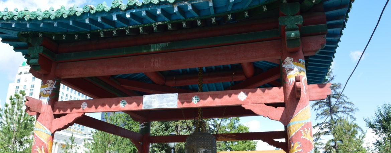 Arquitectura mongola en Ulán Bator