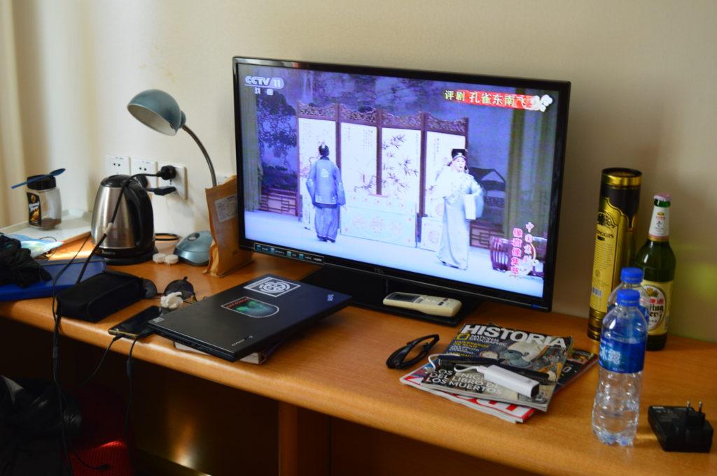 Televisión china y teatro tradicional