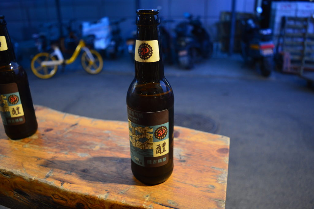 Cerveza típica china en Pekín